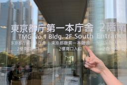 「受動喫煙防止条例」とはどんな条例?施行まで残り4ヶ月!担当の方に直撃質問 in 東京都庁!