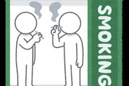 オフィスの受動喫煙対策はお済みですか?<br>健康増進法・受動喫煙防止条例の対象は飲食店だけではありません!